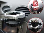 Дръжте напитката под око докато шофирате! Поставка за чаша или кен за кола