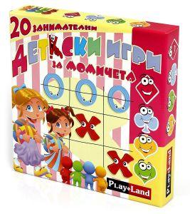 20 занимателни детски игри за момичета