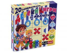 20 занимателни детски игри за момчета