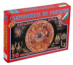 Детски свят Образователна игра Съкровищата на България