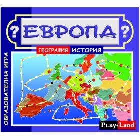 Настолна Детска игра ЕВРОПА