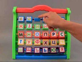 Помагало сметало с букви и картинки за изучаване на букви и числа
